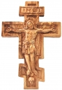 BASS RELIEF RUSSIAN CROSS - LARGE