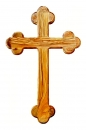 Roman Cross with beveled edge-25cm.